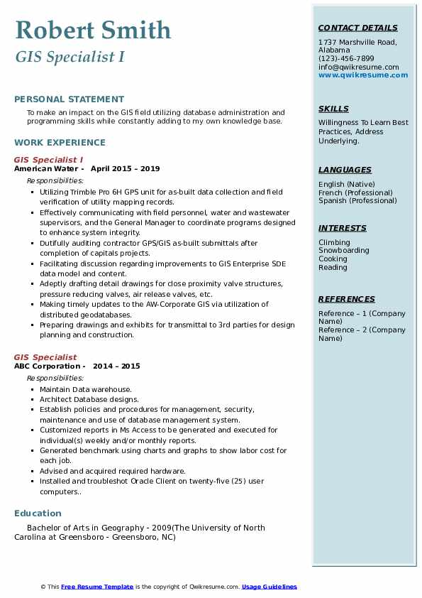 GIS Specialist I Resume Template