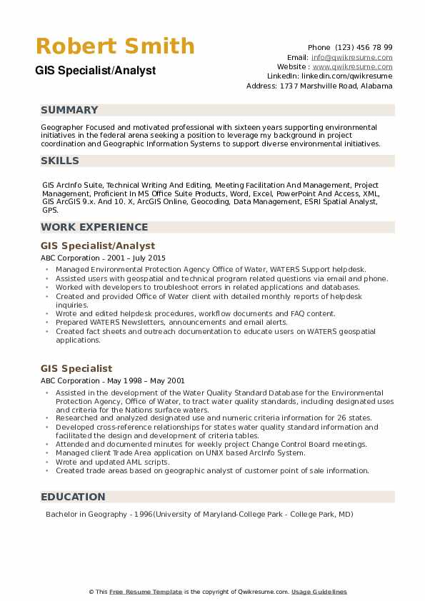 GIS Specialist/Analyst Resume Template