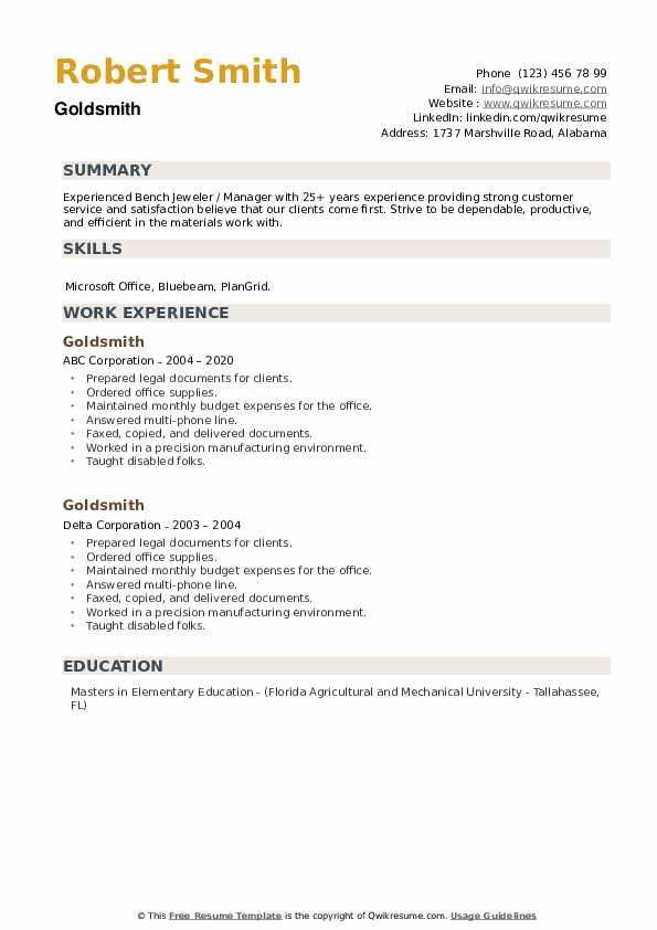 Goldsmith Resume example