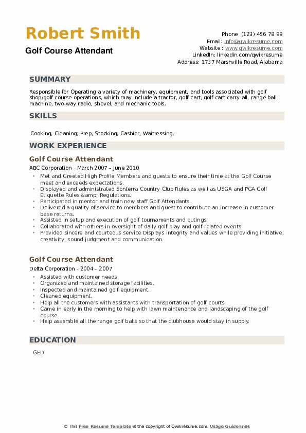 Golf Course Attendant Resume example