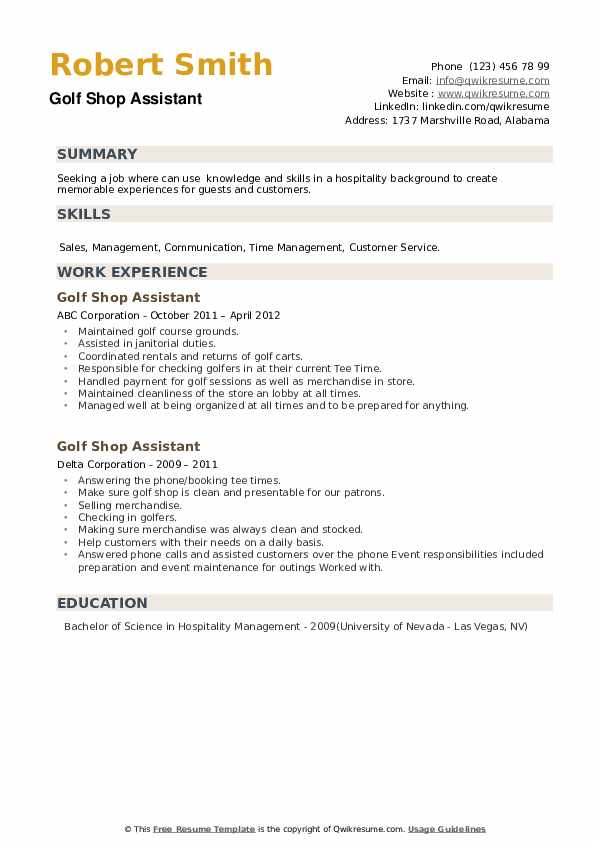 Golf Shop Assistant Resume example