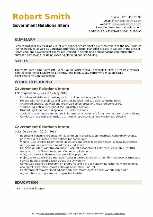 Government Relations Intern Resume example