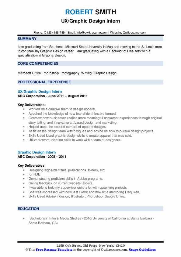 UX/Graphic Design Intern Resume Template