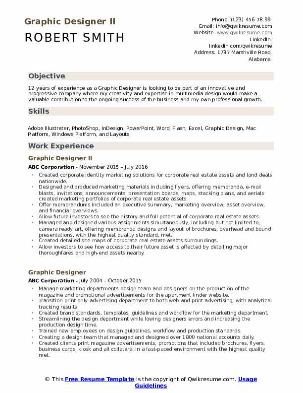 Graphic Designer II Resume Format