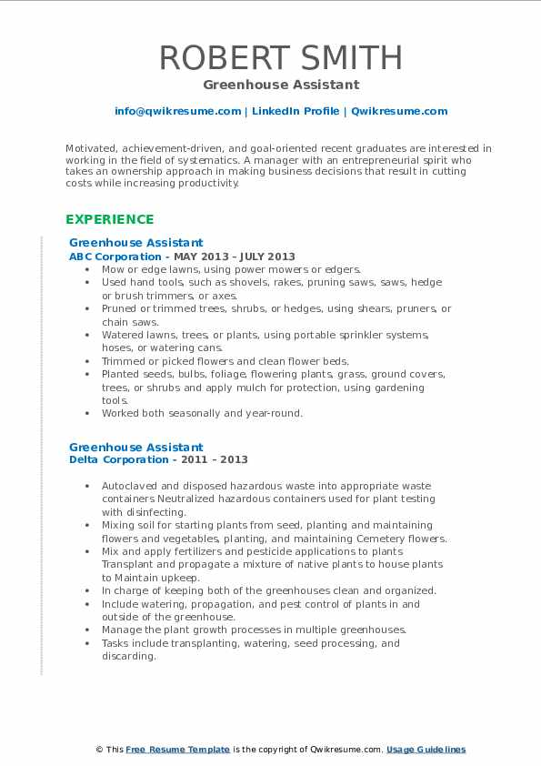greenhouse assistant resume samples  qwikresume