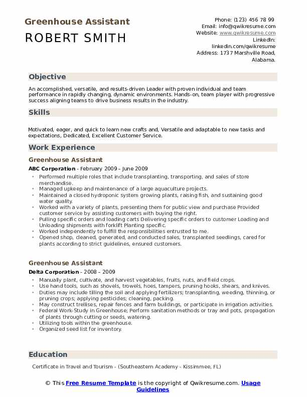 Greenhouse Assistant Resume example