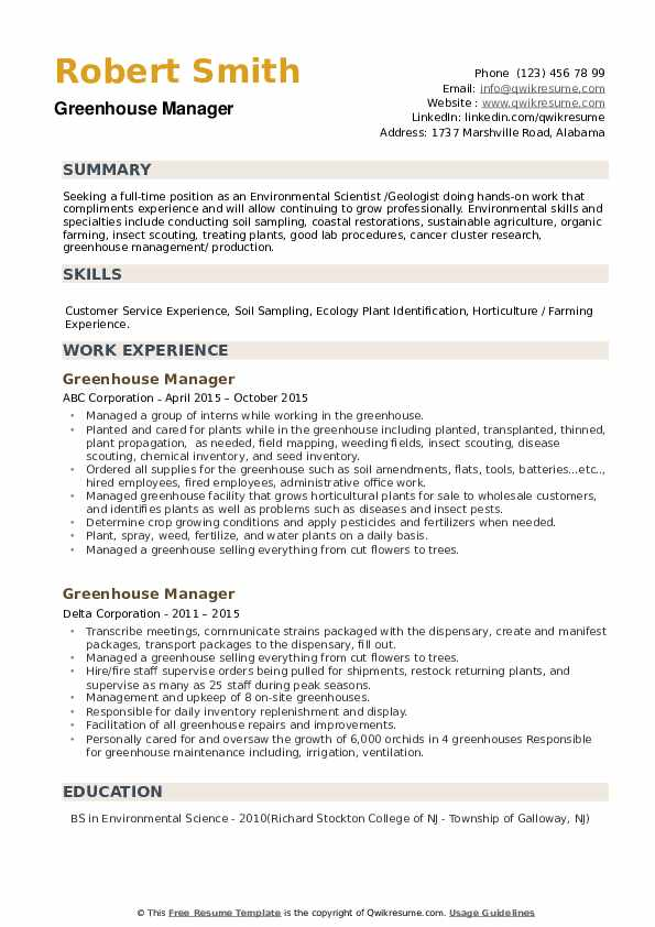 Greenhouse Manager Resume example
