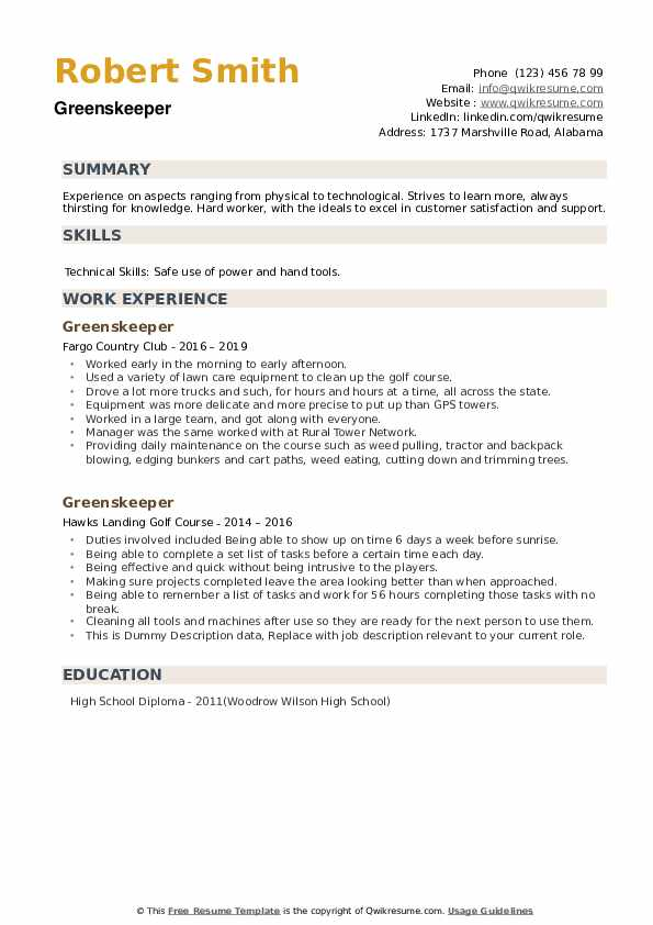 Greenskeeper Resume example