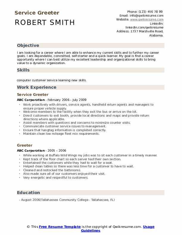 greeter resume samples
