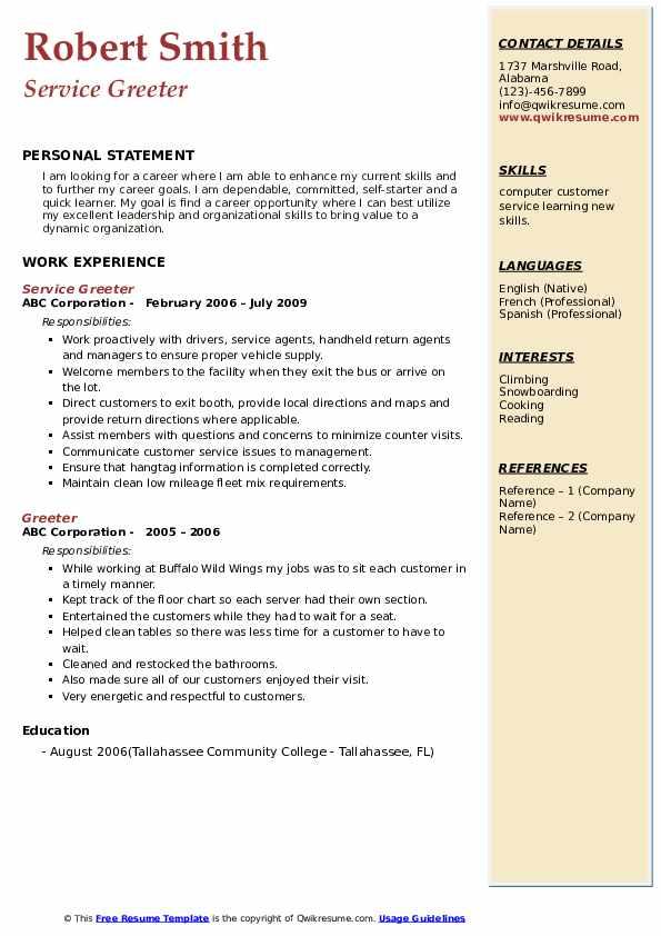 Member Service Agent Resume Template