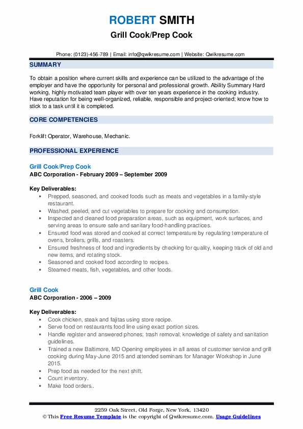 Grill Cook/Prep Cook Resume Sample