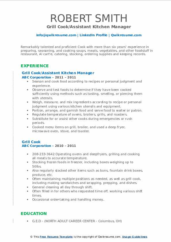 Grill Cook/Assistant Kitchen Manager Resume Format