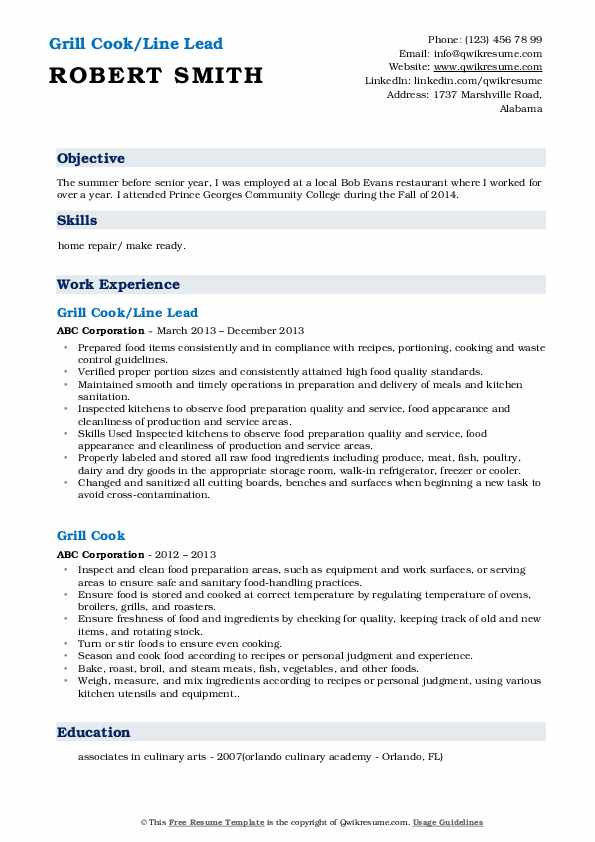 Grill Cook/Line Lead Resume Example