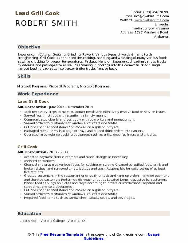 Lead Grill Cook Resume Format