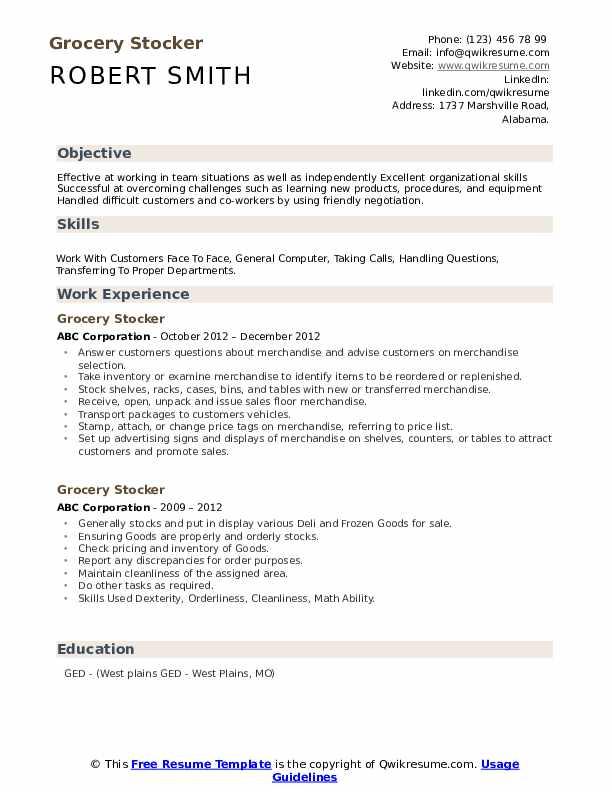 Grocery Stocker Resume Example