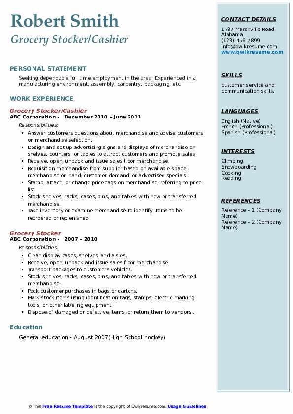 Grocery Stocker/Cashier Resume Example