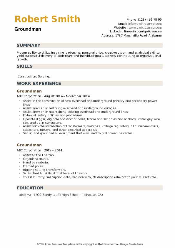Lineman Apprentice Resume example