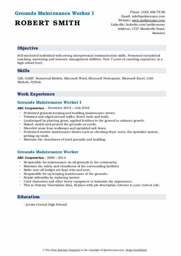 Grounds maintenance worker sample resume credit cards essays