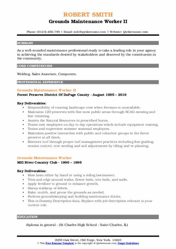 grounds maintenance worker sample resume