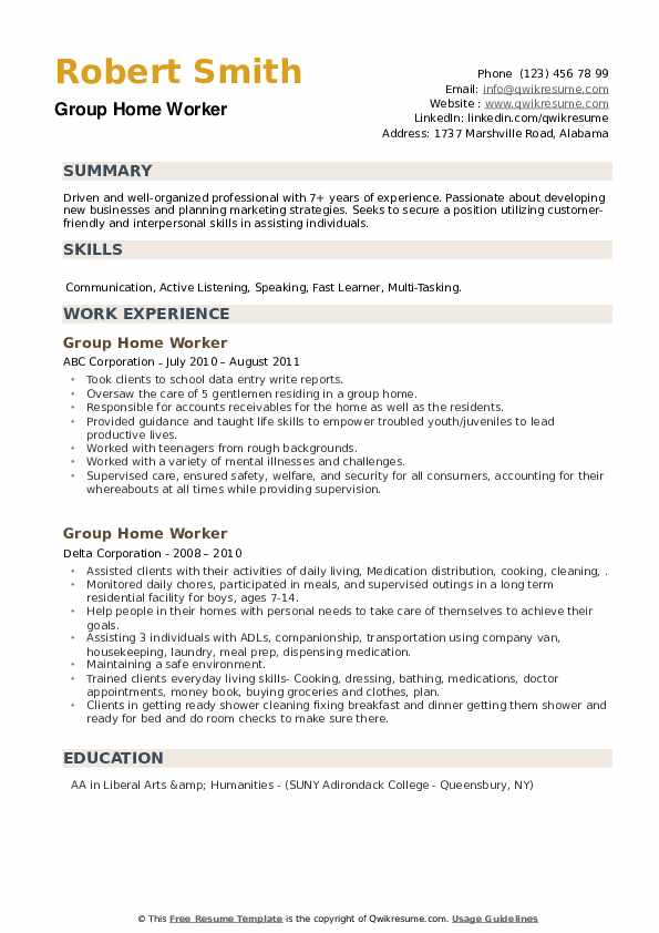 Group Home Worker Resume example
