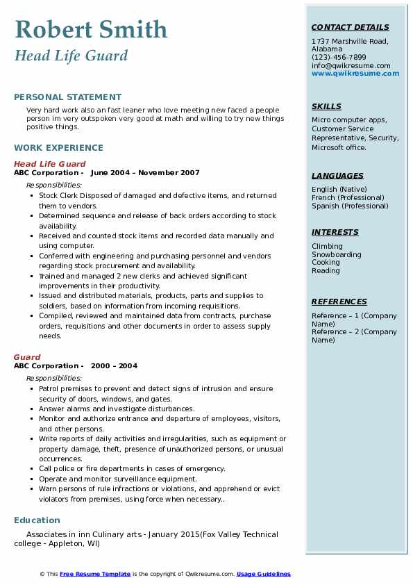 Head Life Guard Resume Example