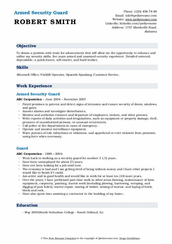 Armed Security Guard Resume Format