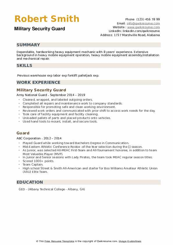 Military Security Guard Resume Model