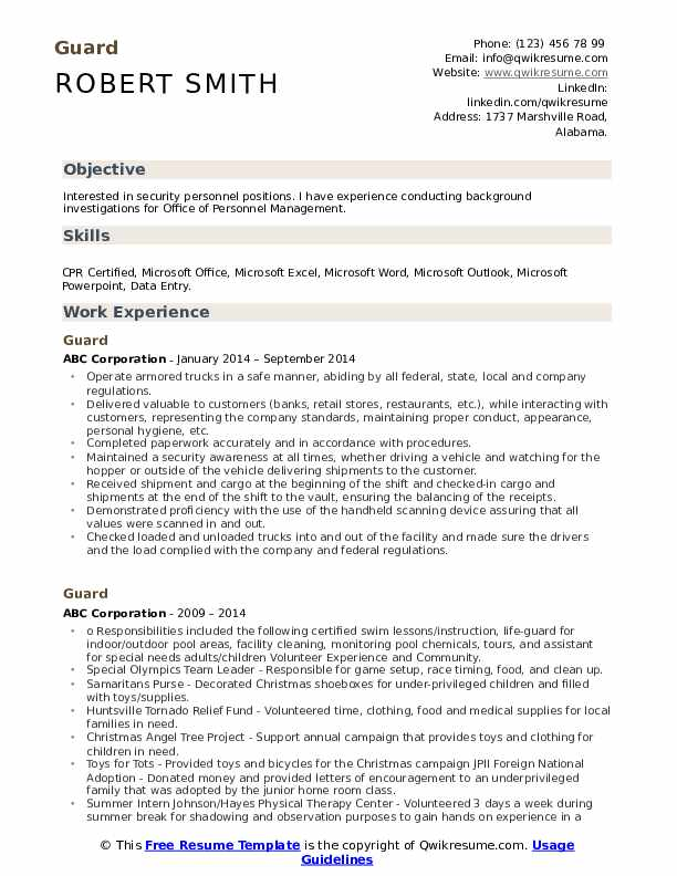 Guard Resume example