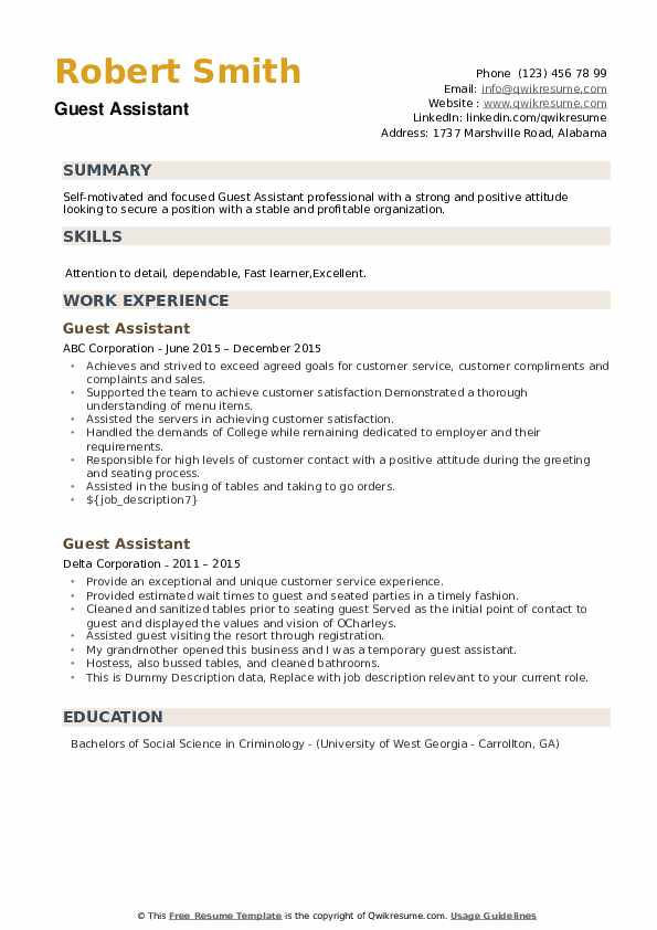 Guest Assistant Resume example