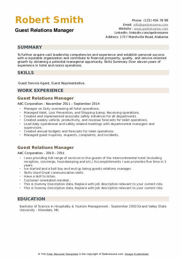 Guest Relations Manager Resume example