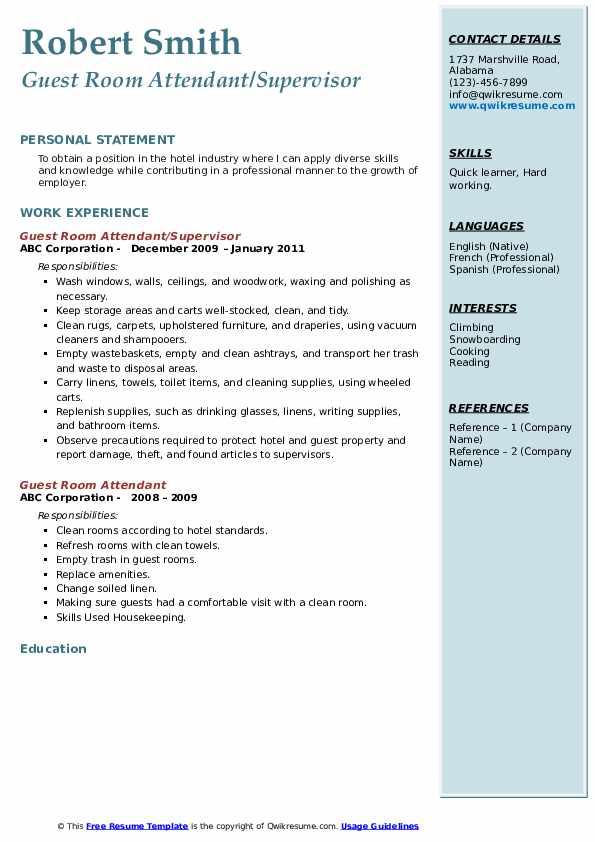 guest room attendant resume samples  qwikresume
