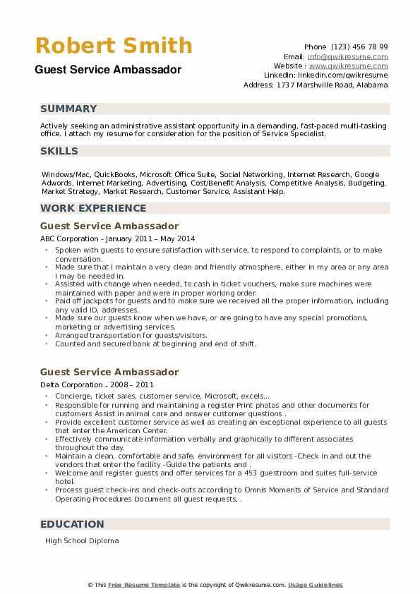 Guest Service Ambassador Resume example