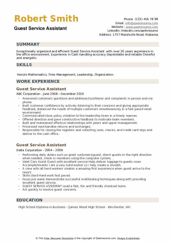 Guest Service Assistant Resume example