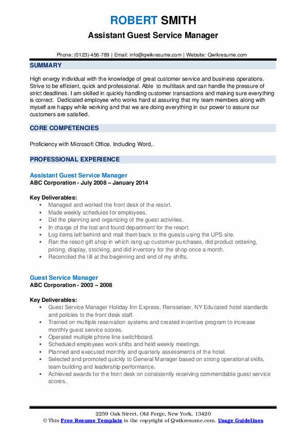 Assistant Guest Service Manager Resume Template