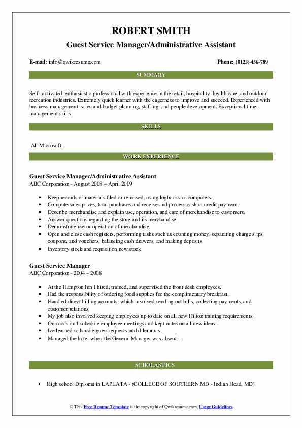 Guest Service Manager/Administrative Assistant Resume Sample