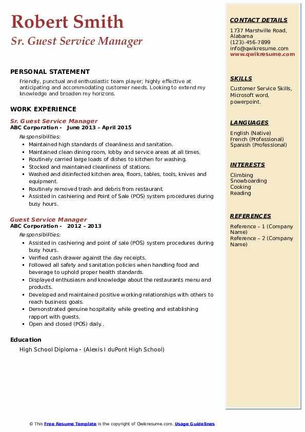 Sr. Guest Service Manager Resume Format