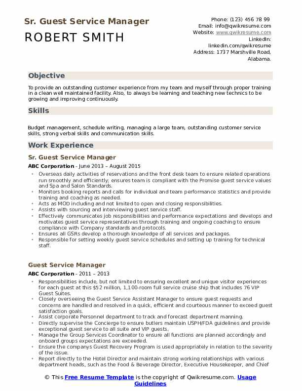 Sr. Guest Service Manager Resume Example