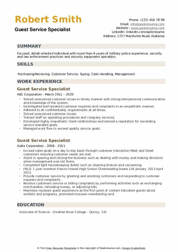Guest Service Specialist Resume example