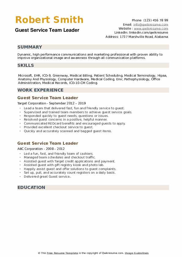 Guest Service Team Leader Resume example