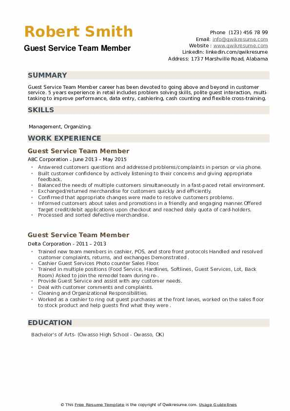 Guest Service Team Member Resume example