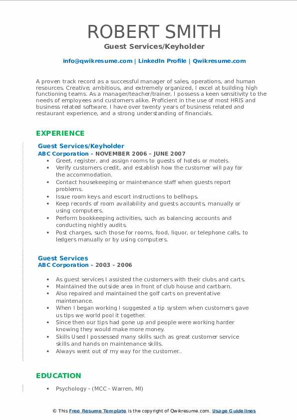 Guest Services/Keyholder Resume Example