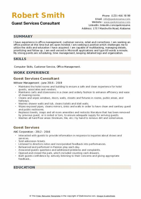 Guest Services Consultant Resume Template