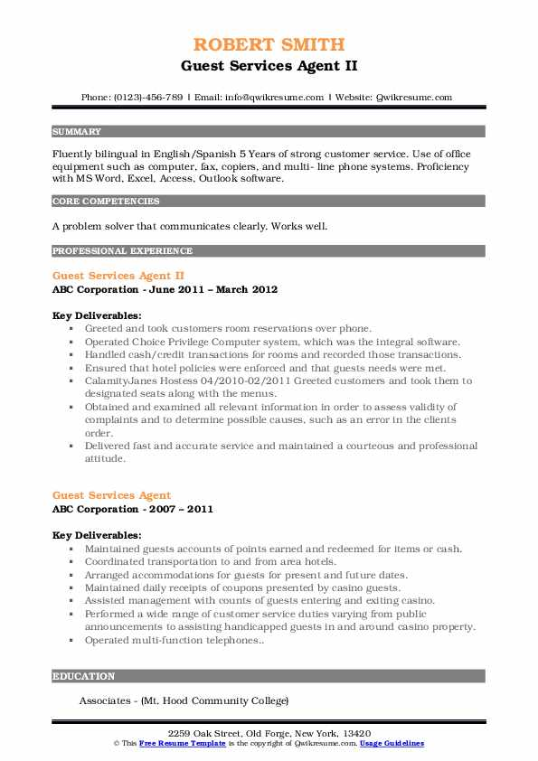 Guest Services Agent II Resume Sample