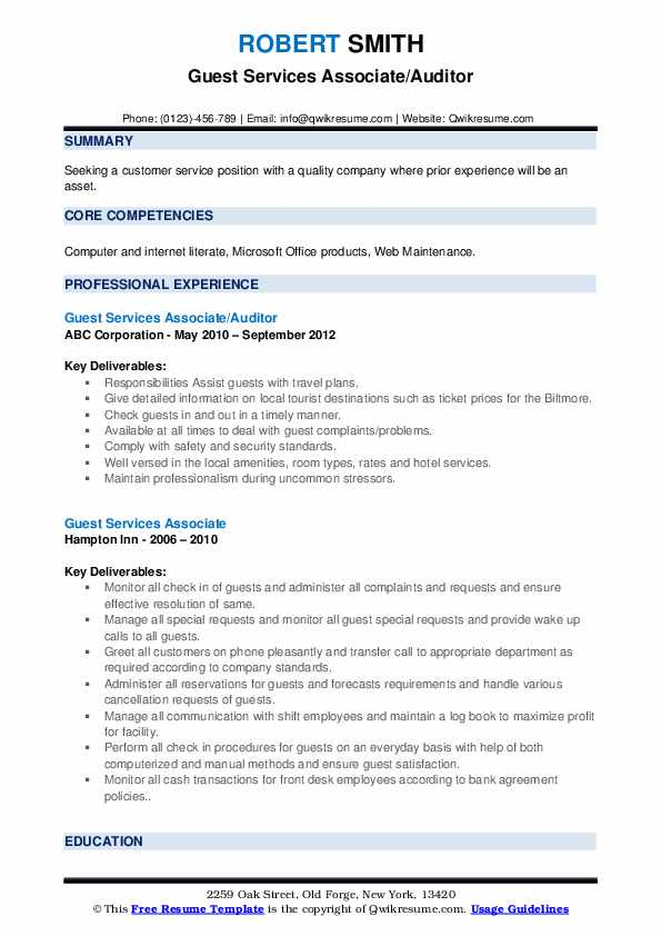 Guest Services Associate/Auditor Resume Template