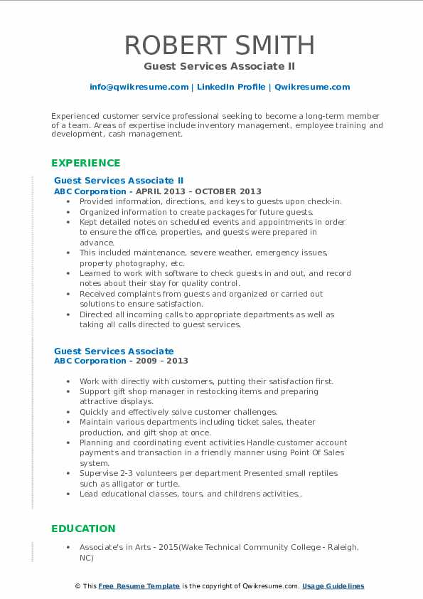 Guest Services Associate II Resume Template