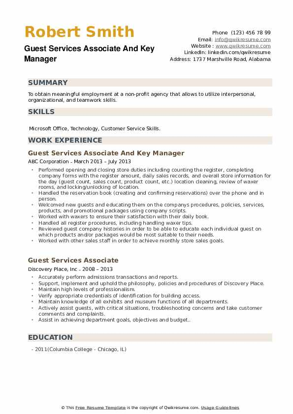 Guest Services Associate And Key Manager Resume Model