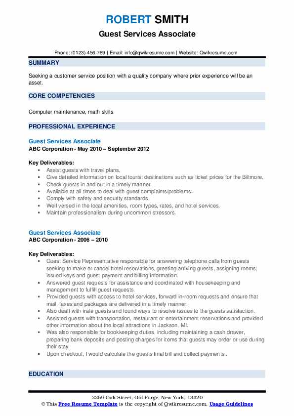 Guest Services Associate Resume example