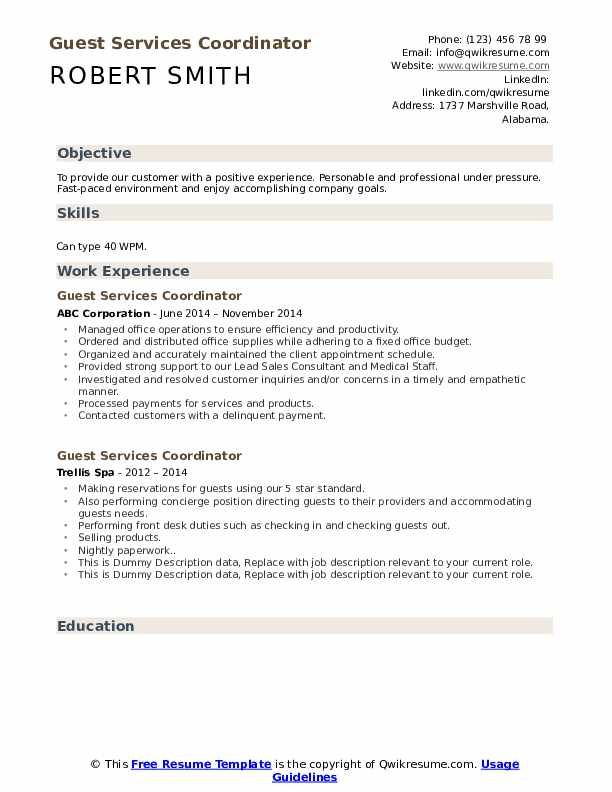 Guest Services Coordinator Resume example