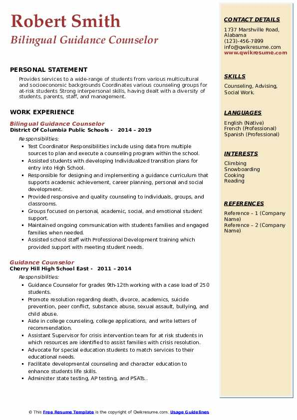 Bilingual Guidance Counselor Resume Example