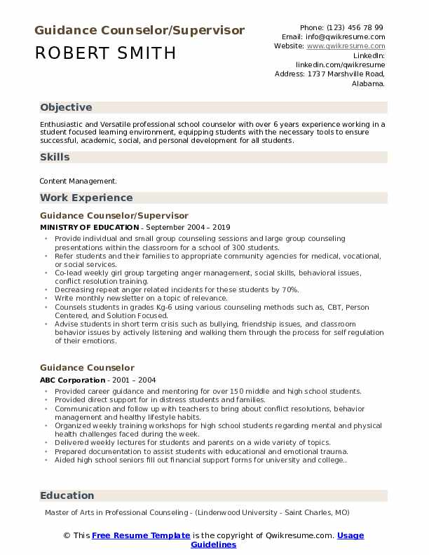 Guidance Counselor/Supervisor Resume Template